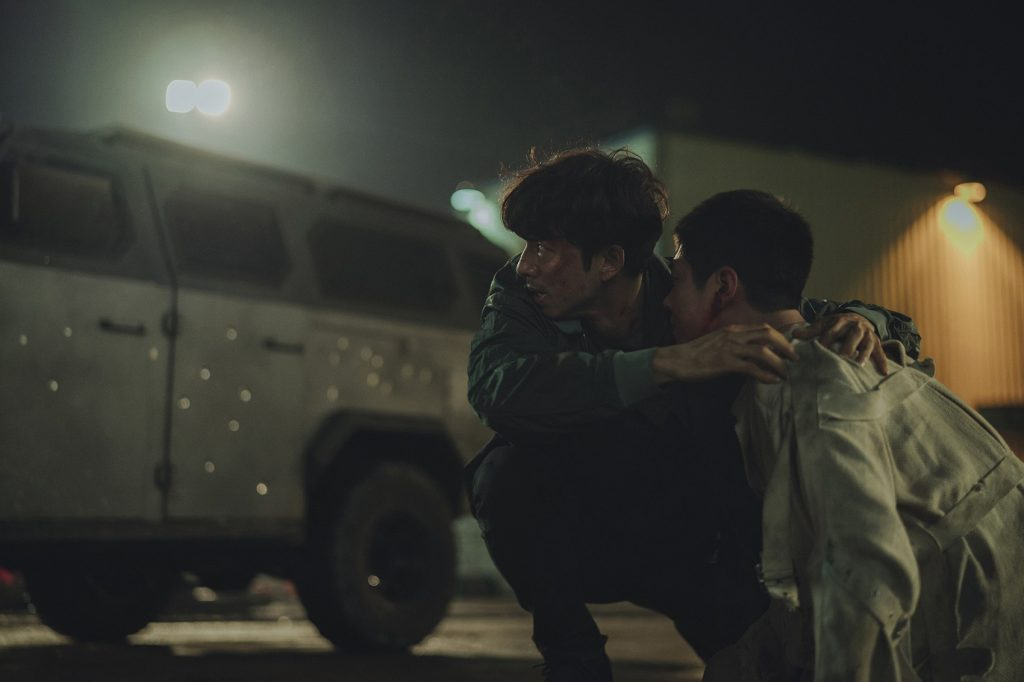Seobok - ซอบก มนุษย์อมตะ
