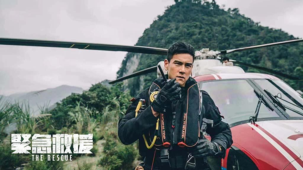 The Rescue - เดือดกู้ภัย พิทักษ์โลก