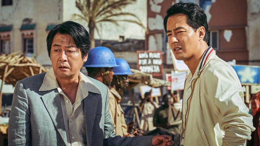 เรื่องย่อหนัง Escape from Mogadishu
