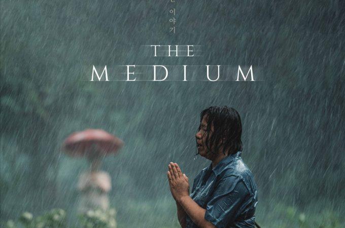 ร่างทรง – The Medium